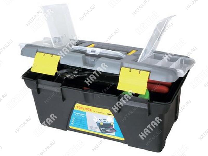 """ISKY Ящик для инструментов isky, пластиковый, 472x250x224 мм, 18.5"""""""