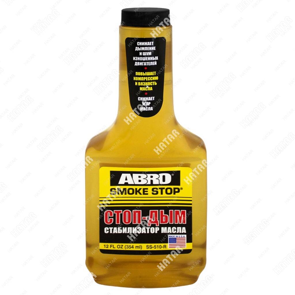 ABRO Присадка в масло стоп-дым (стабилизатор масла) 354мл