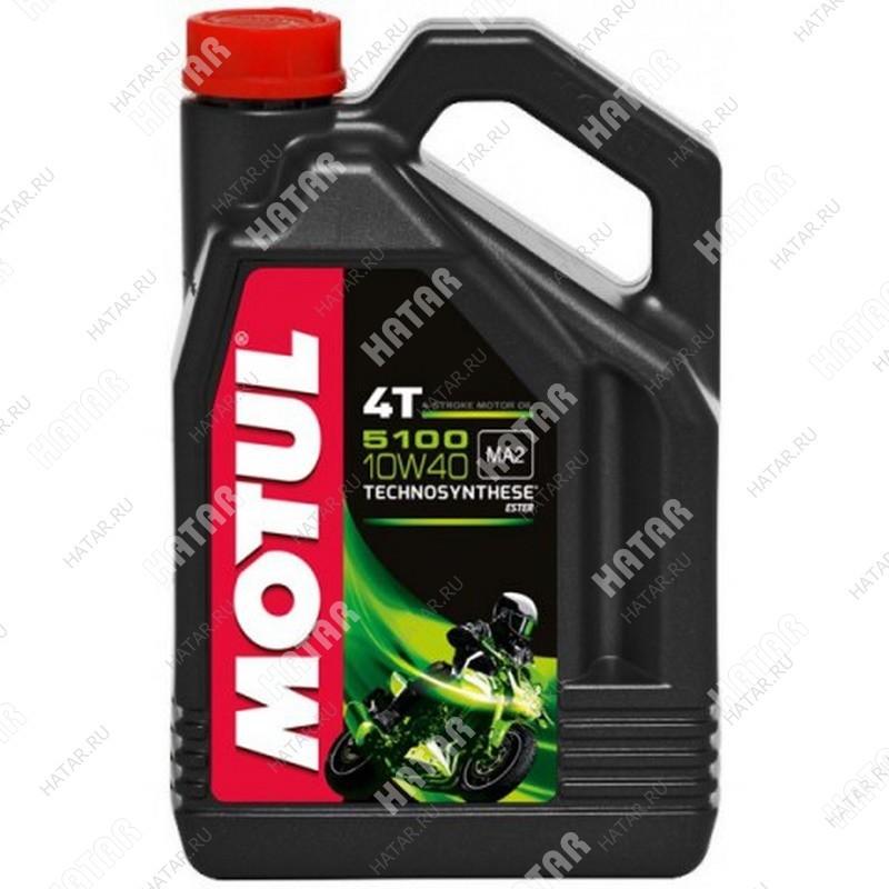 MOTUL 5100 4t 10w40 моторное масло для 4-х тактных мотоциклов полусинтетика sg/sh/sj/sl/sm 4л