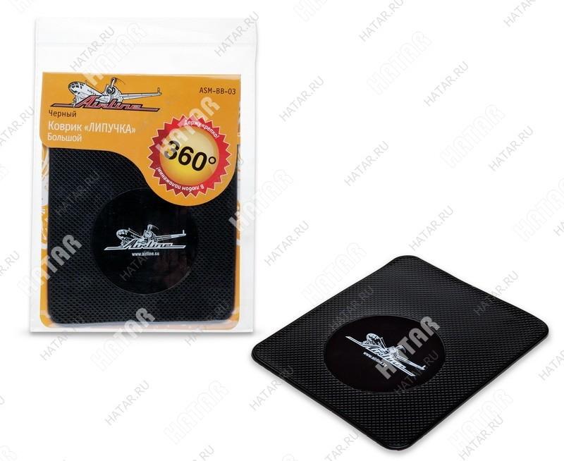 AIRLINE Коврик липучка черный 138*160мм