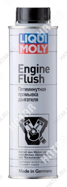 LIQUI MOLY Промывка двигателя 5 минут engine flush 0.3л