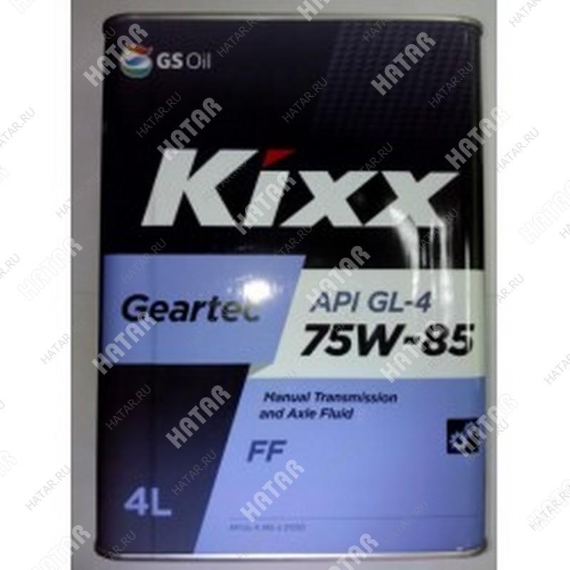 GS KIXX 75w85 gs kixx geartec ff масло трансмиссионное gl-4  4л