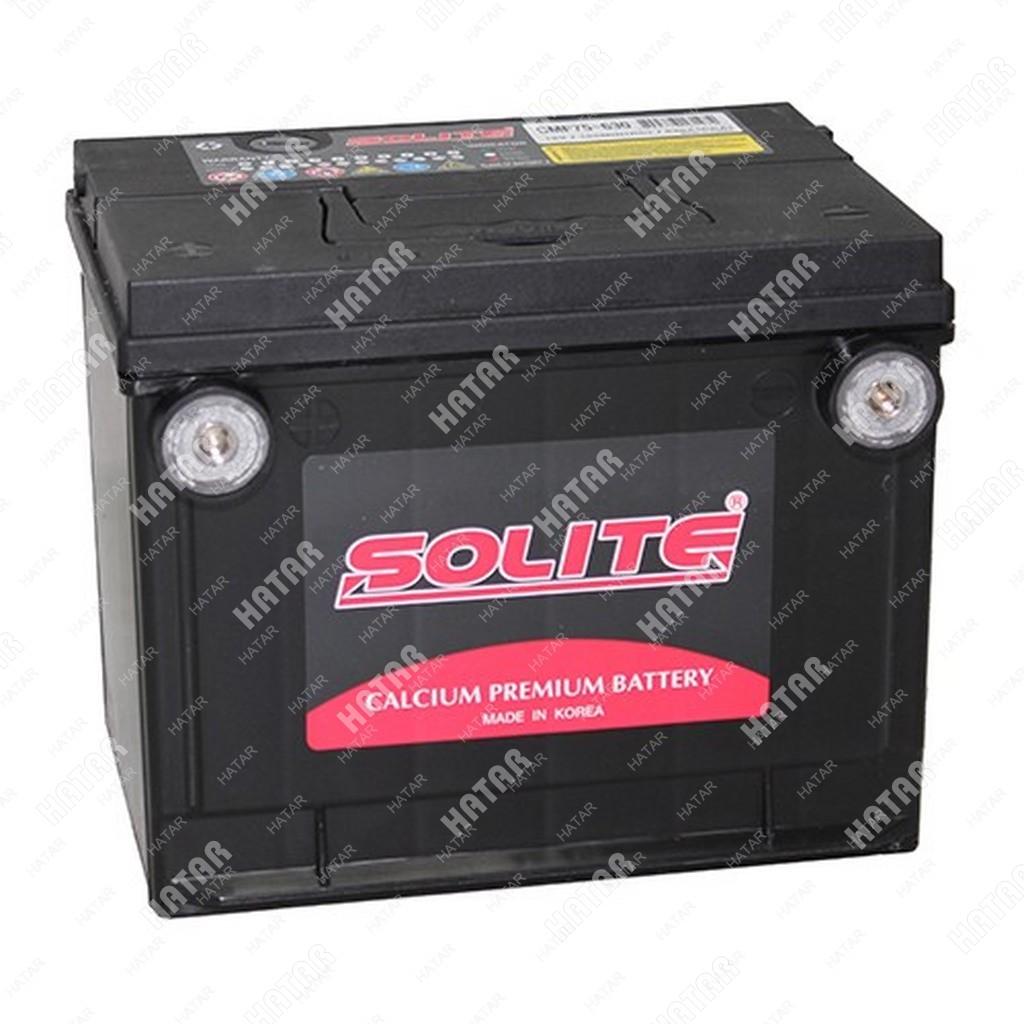 SOLITE Аккумулятор