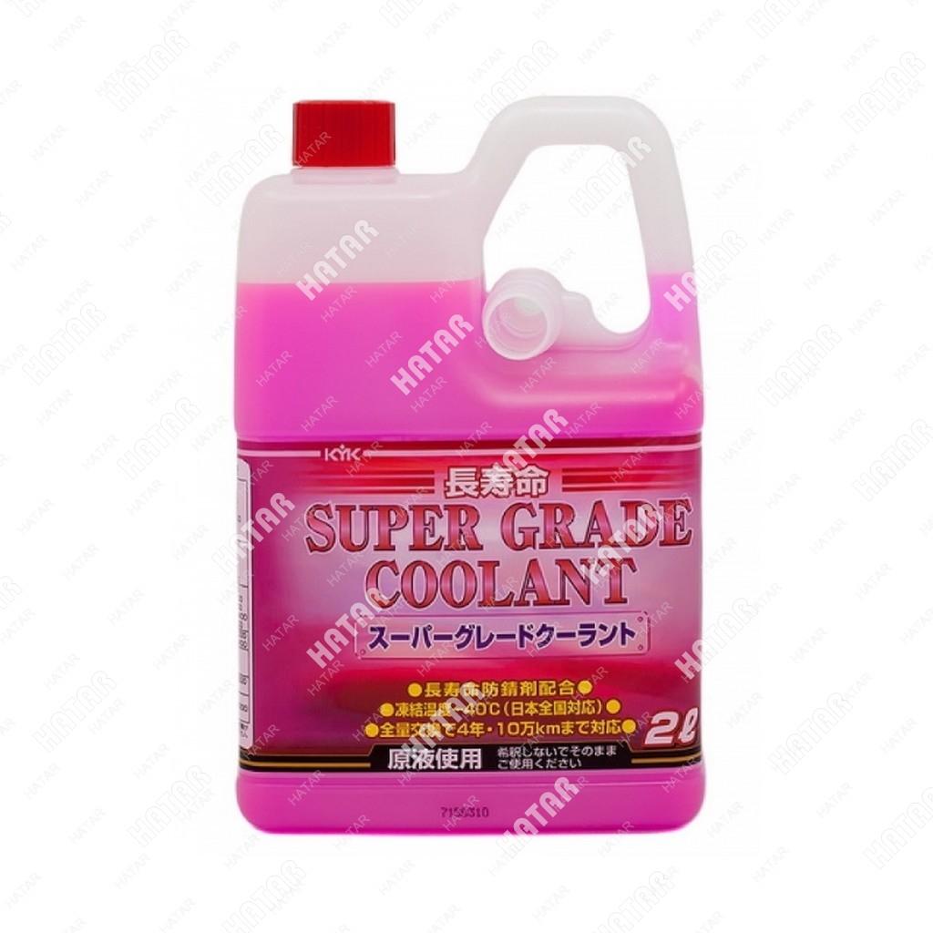 KYK Антифриз для автомобильных систем охлаждения розовый super grade coolant pink 2л