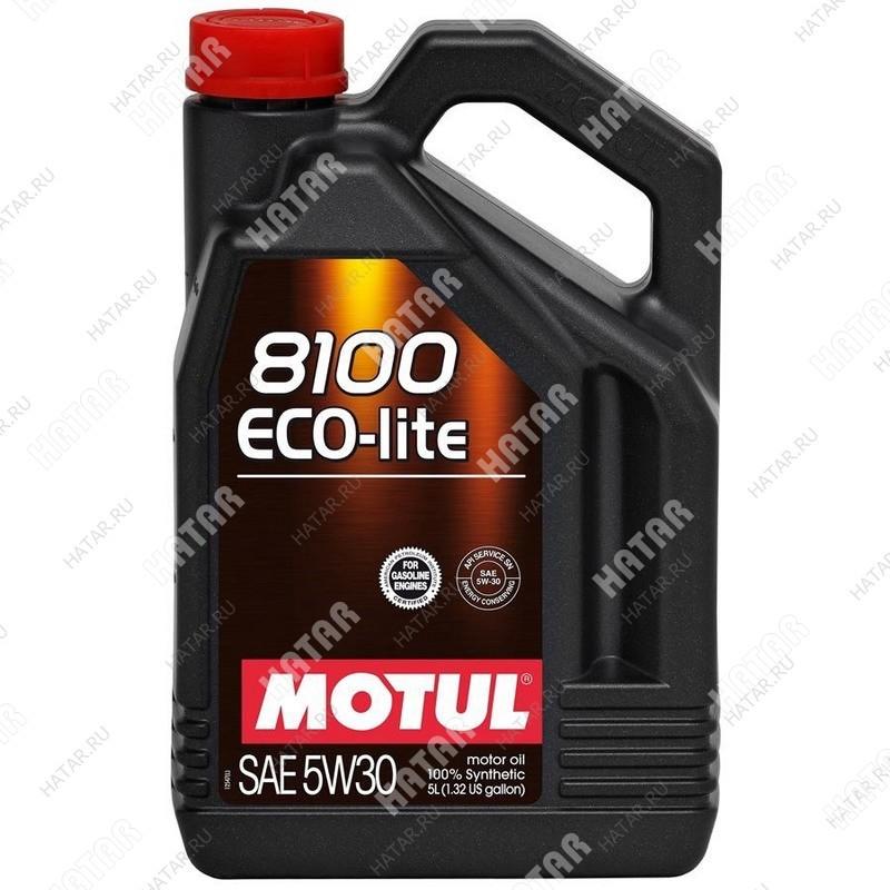 MOTUL 5w30 8100 eco-lite моторное масло синтетика sn/ gf-5 dexos1 4л