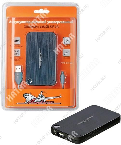 AIRLINE Аккумулятор внешний универсальный 3000мач: 1хusb 5v 1a