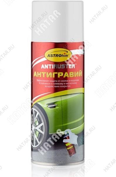 ASTROHIM Антигравий белый, серия antiruster, аэрозоль 520мл