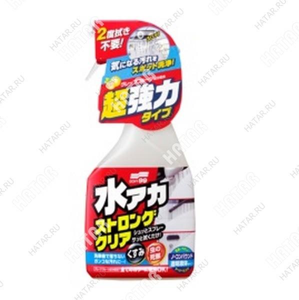 SOFT99 Очиститель кузова stain cleaner strong type, спрей 500 мл