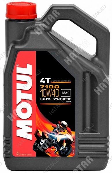 MOTUL 7100 4t 10w40 моторное масло для 4-х тактных мотоциклов синтетика sg/sh/sj/sl/sm 4л