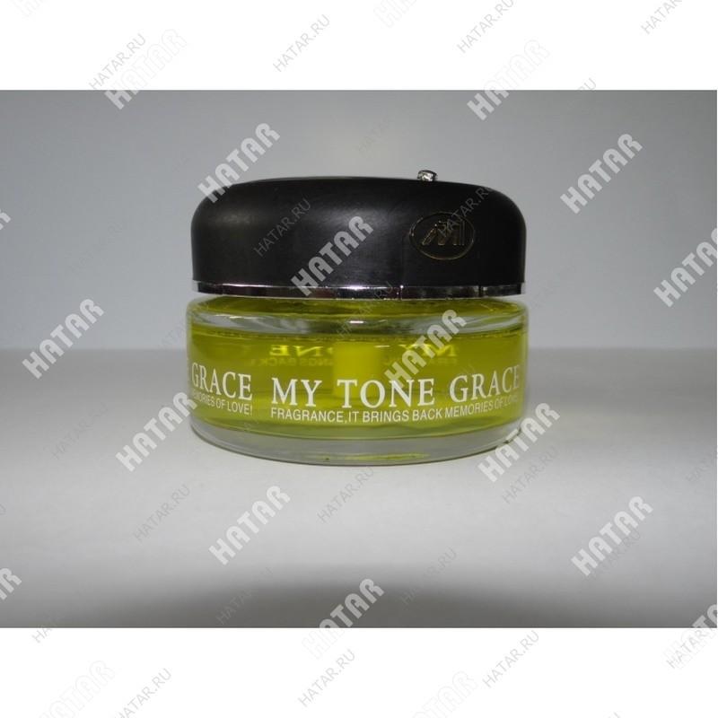 AITELI My tone grace ароматизатор жидкий (фиолетовый)