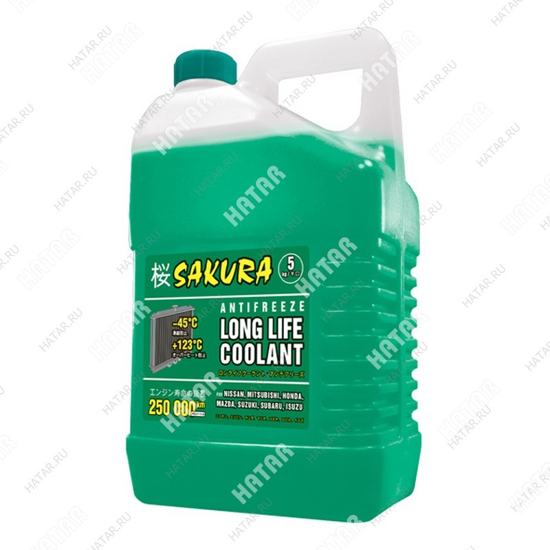 SAKURA Антифриз green зеленый -45 5кг