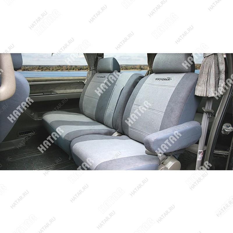 AUTOPROFI Авточехлы transform, перфор. велюр, 9 предм., кресло+диван, 2 подлокотника тёмно-серый / светло-серый размер m