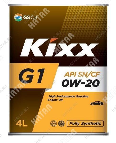 GS KIXX G1/neo 0w20 масло моторное бензиновое (синтетика), sn/cf 4л