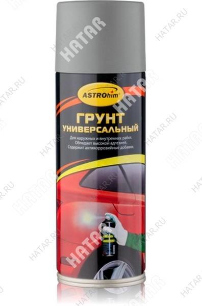ASTROHIM Грунт универсальный, серый, аэрозоль, 520мл