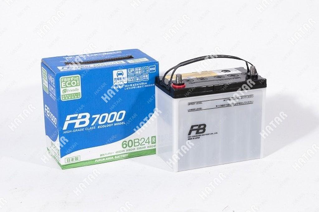 FB Аккумулятор fb7000 ёмкость 48 a/ч, пусковой ток 470а япония