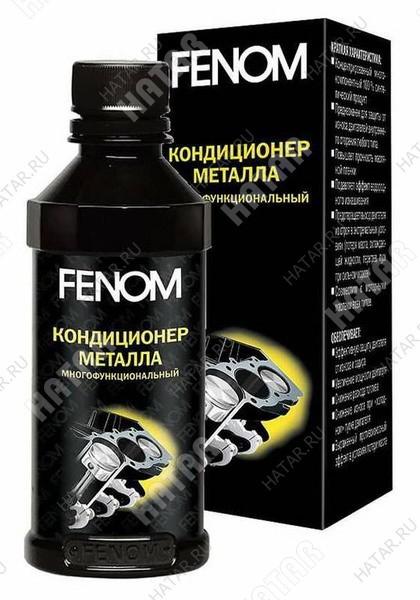 FENOM Нанокондиционер металла многофункциональный 110мл