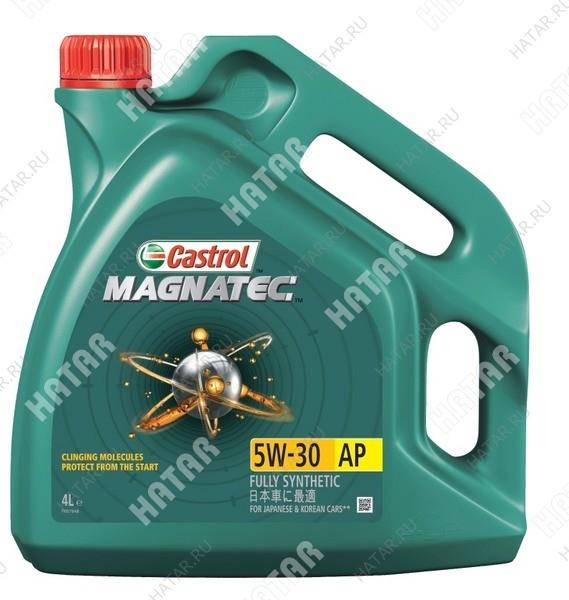 CASTROL Magnatec 5w30 ap масло моторное синтетика sn 4л