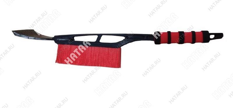 AVS Щётка-скребок wb-6301 мягкая ручка, с распушенной щетиной (53 см)