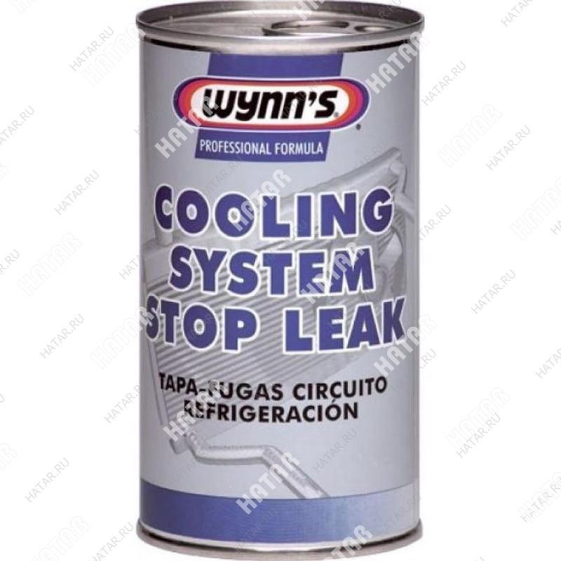 WYNNS Герметик системы охлаждения cooling system stop leak 325мл
