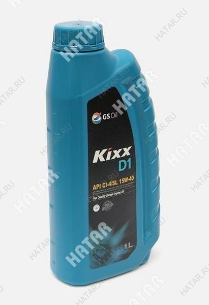 GS KIXX 15w40 масло моторное полусинтетика (дизель) ci-4, 1л