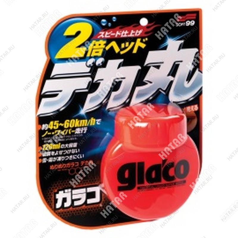 SOFT99 Антидождь glaco large для стекол,120 млl