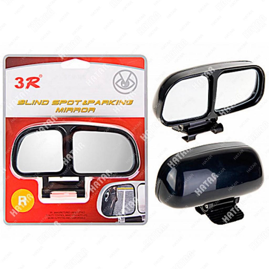 3R Зеркало заднего вида парковочное r