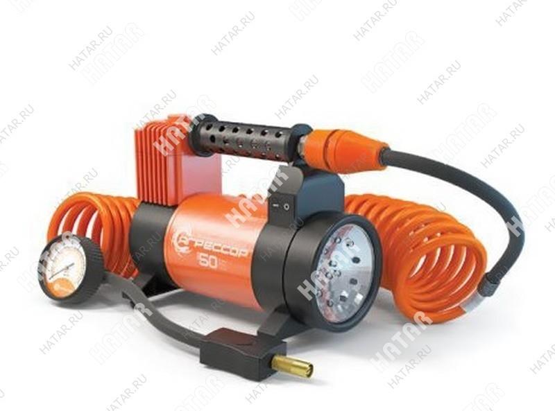 AGRESSOR Агрессор компрессор автомобильный, металлический, 12v, 280w, производ-сть 50 л./мин., переходники для накач. лодок, led фонарь, сумка,