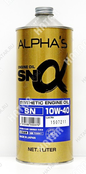 ALPHAS 10w40 масло моторное sn (синтетика бензин) 1l