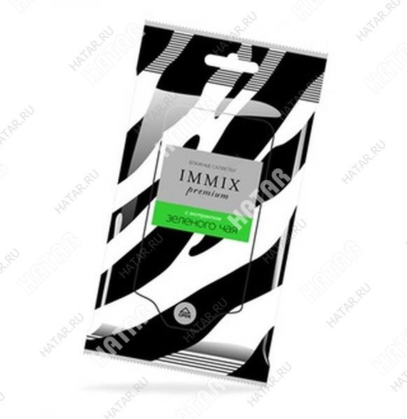 IMMIX Салфетки immix premium zebra c ароматом зеленого чая 10шт