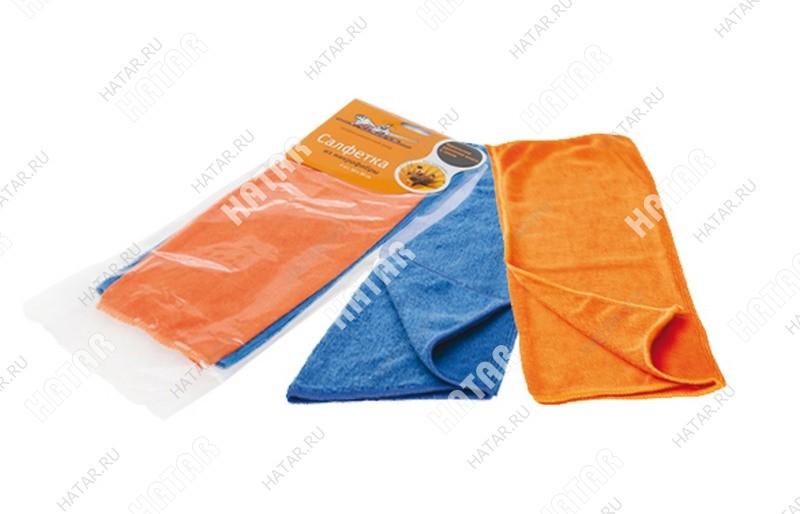 AIRLINE Набор салфеток из микрофибры 2шт (синяя+оранж) 30x30см