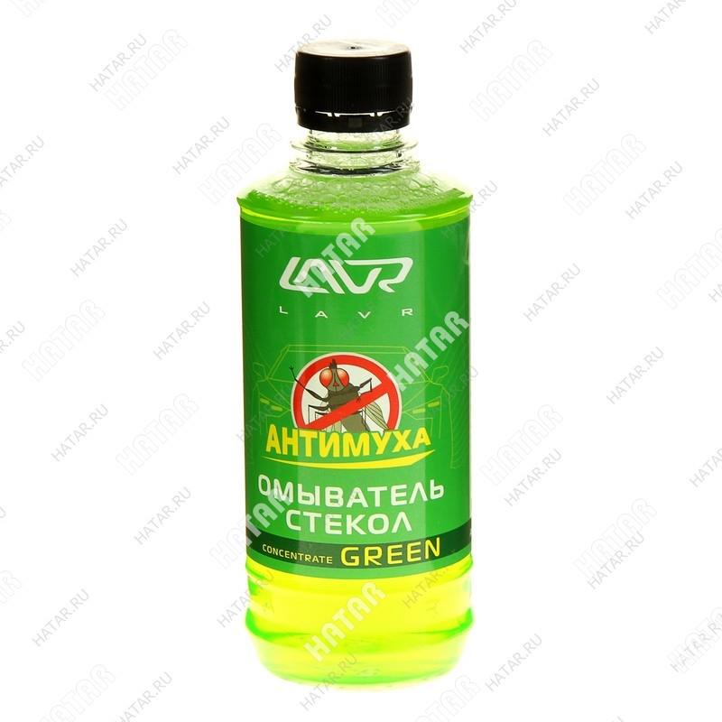 LAVR Омыватель стекол green концентрат 0.33л