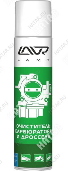 LAVR Очиститель карбюратора и дросселя 0,4л