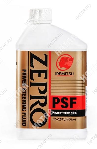 IDEMITSU Zepro psf жидкость для гидроусилителя руля 0,5л