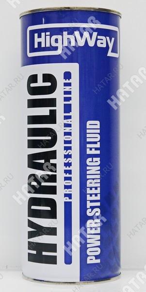 HIGHWAY Psf жидкость гидроусилителя руля 1л