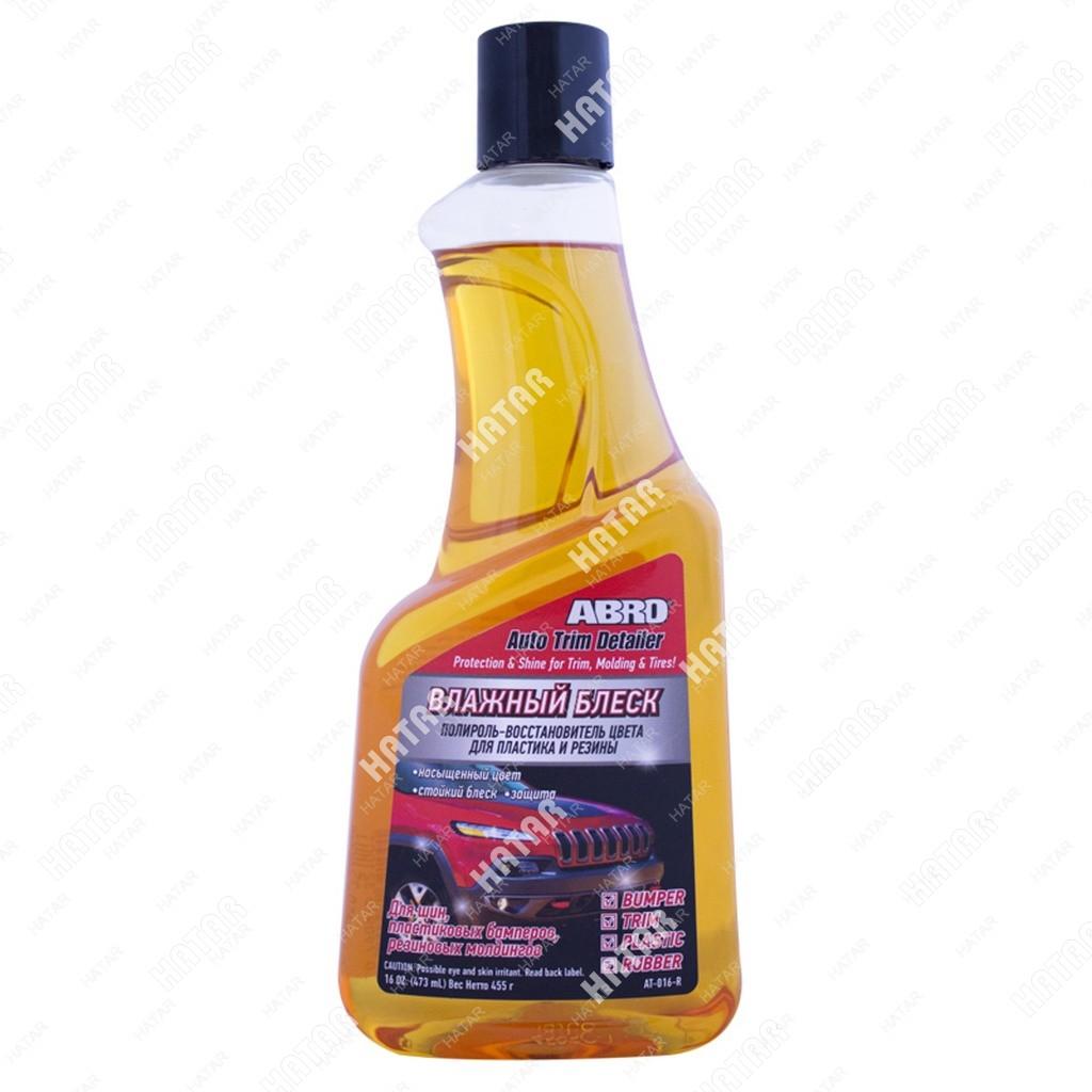 """ABRO Полироль-восстановитель цвета для пластика и резины """"влажный блеск"""", 455г"""