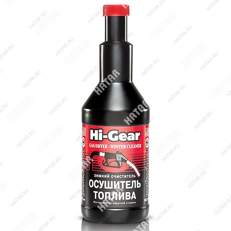 HI-GEAR Зимний очиститель-осушитель топлива 355мл