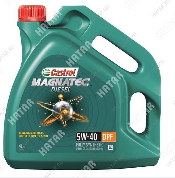CASTROL Magnatec diesel 5w40 dpf масло моторное синтетика sn/cf 4л