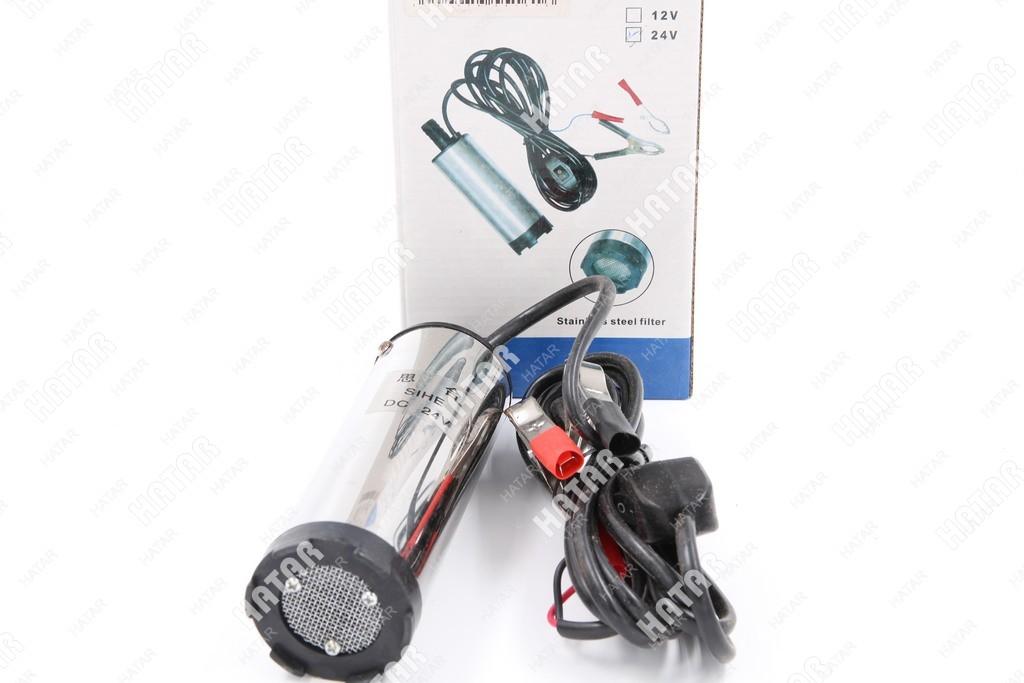 ELECTRIC PUMP Насос для перекачки топлива 24v /малый