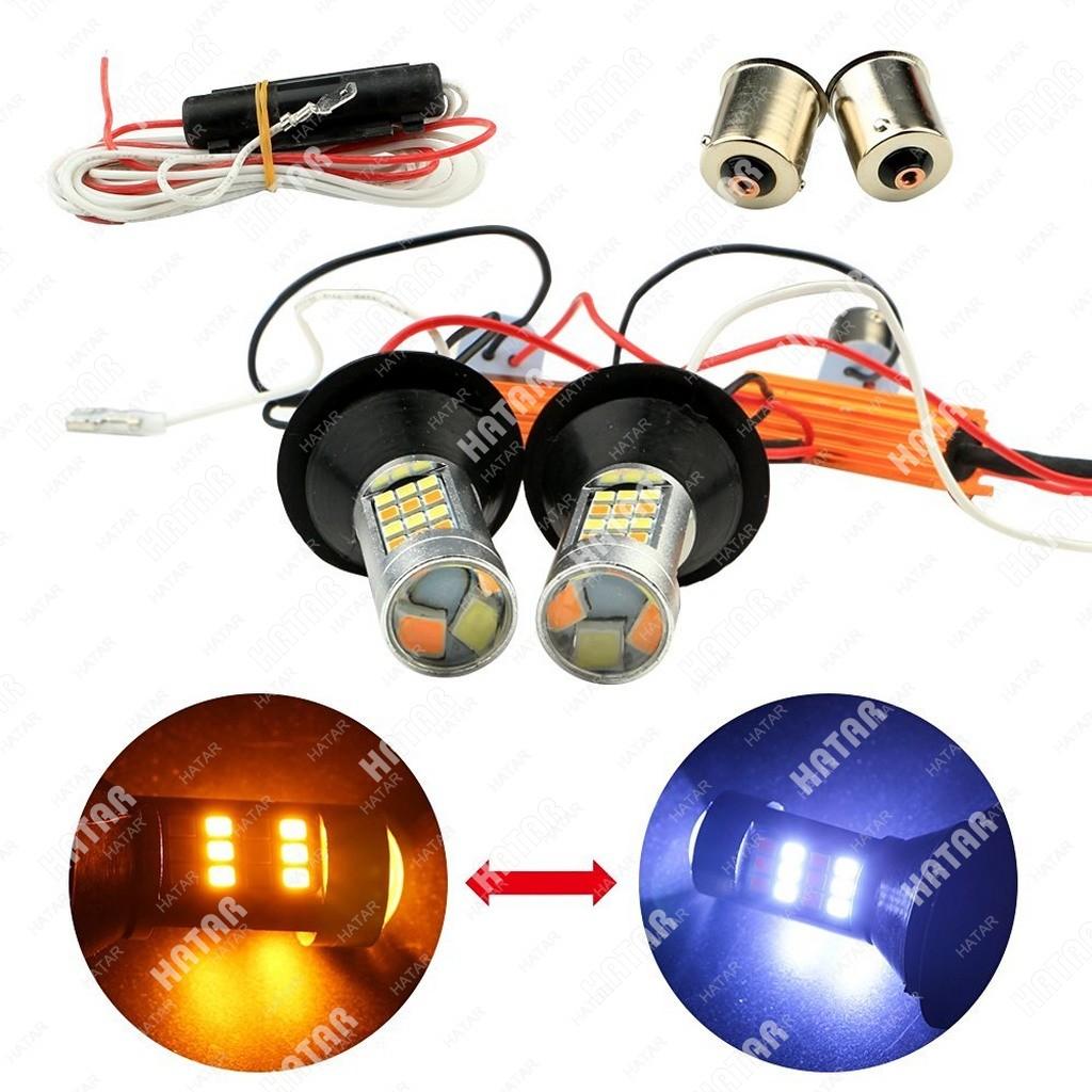 DRL T20 cветодиодная лампа ходовой огонь+поворотник 12v комплект 2шт (белый+желтый)
