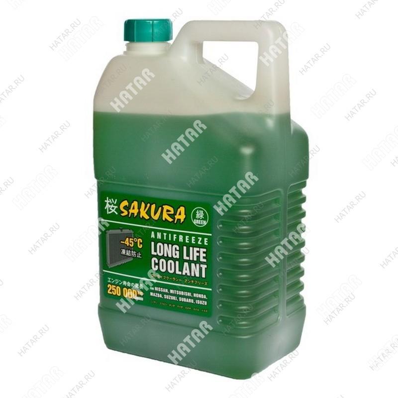 SAKURA Антифриз green (зеленый) -45 10кг