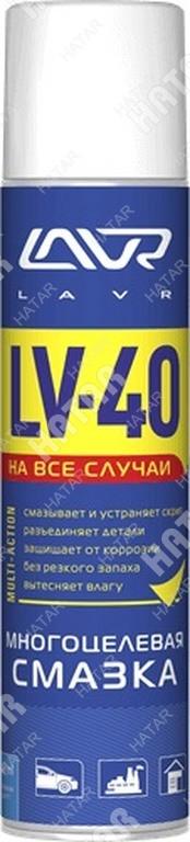 LAVR Многоцелевая смазка lv-40 0,400л