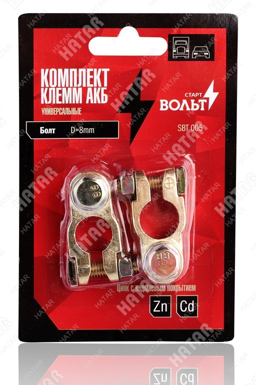 STARTVOLT Комплект клемм акб цинк с камедиевым покрытием, болт м8