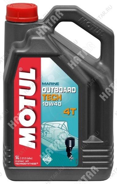 MOTUL Outboard tech 4t 10w40 моторное масло для 4-х тактных подвесных и кормовых бензиновых двигателей sj/sg 5л