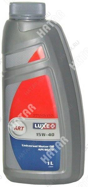 LUXE 15w40 масло моторное стандарт/art минеральное sg/cd 1л