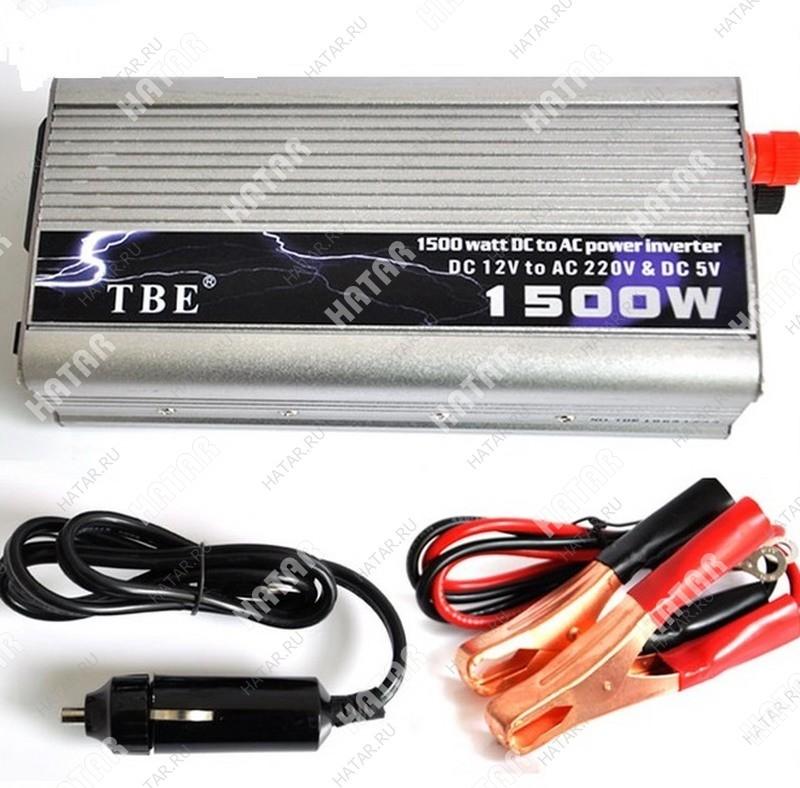 TBE 1500w  преобразователь напряжения 12-220v