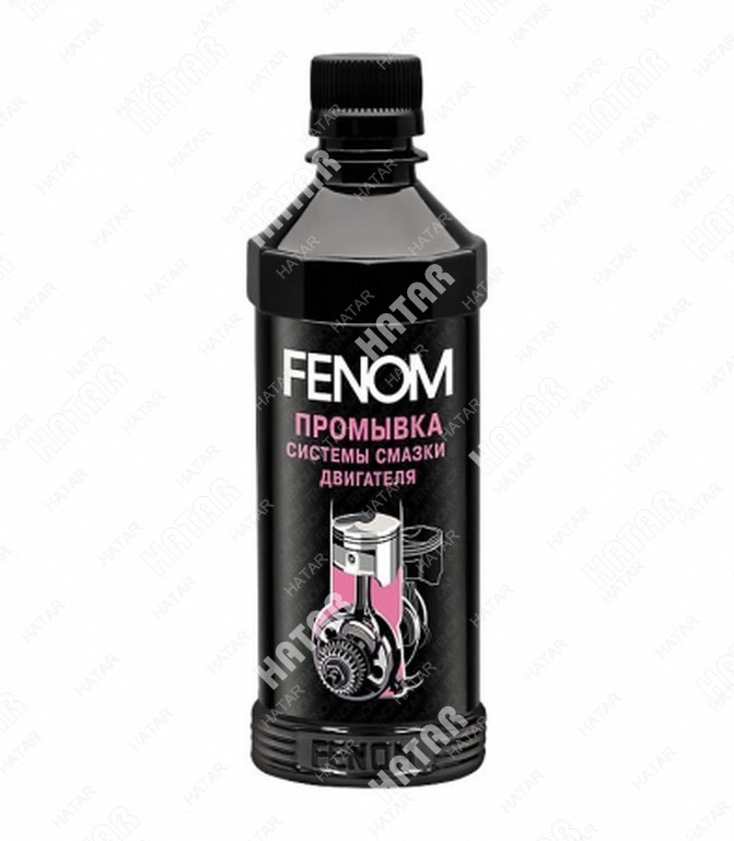 FENOM Промывка системы смазки двигателя nanoflush 330мл