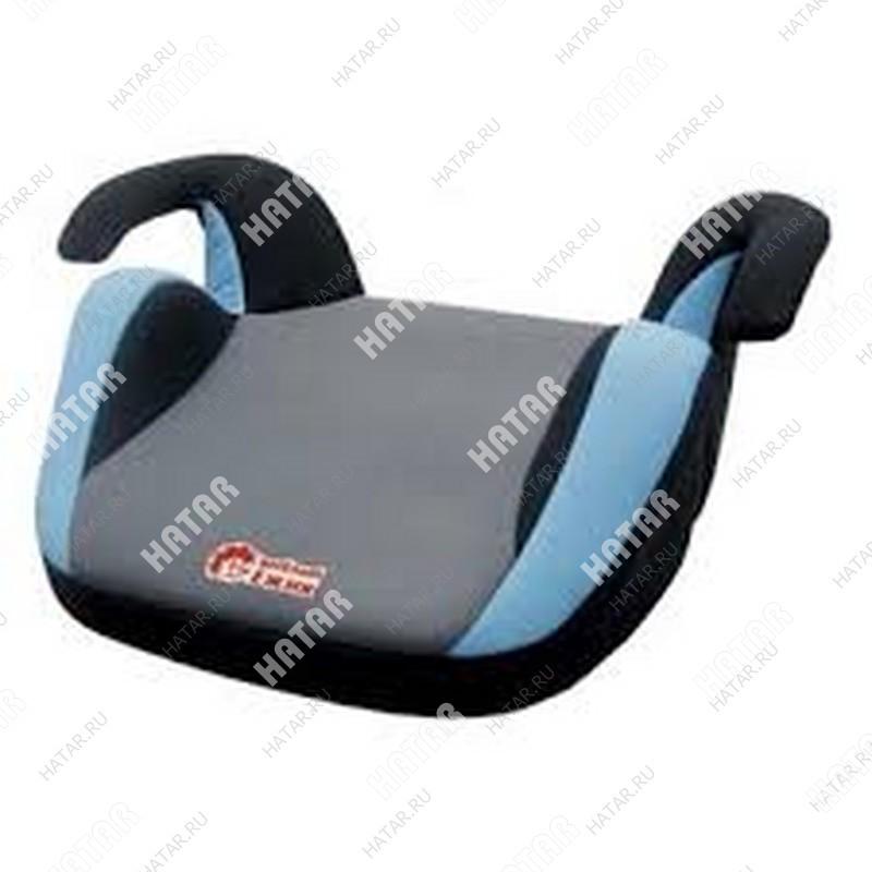 ВЕСЕЛЫЙ ЕЖИК Детское автомобильное кресло – booster (подушка) iii, iii гр. (15-36кг) голубое-серое