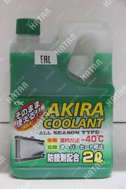 AKIRA Антифриз coolant green -40 зеленый 2л