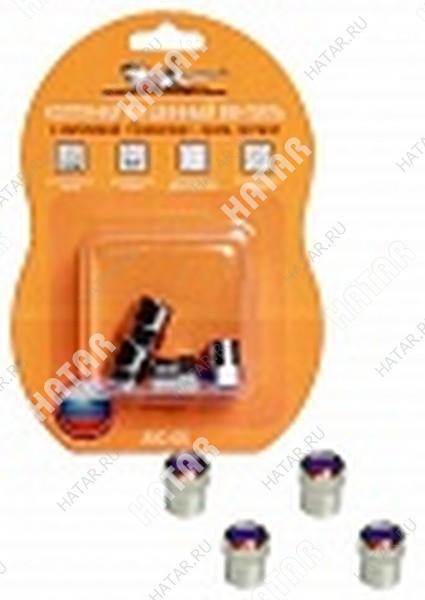 AIRLINE Колпачки на шинный вентиль с эмблемой триколор-4 шт/ блистер