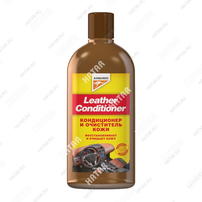 KANGAROO Кондиционер для кожи leather conditioner, 300мл